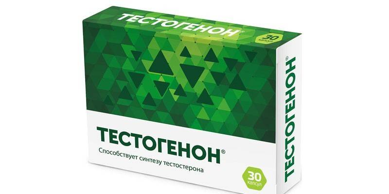 тестогенон