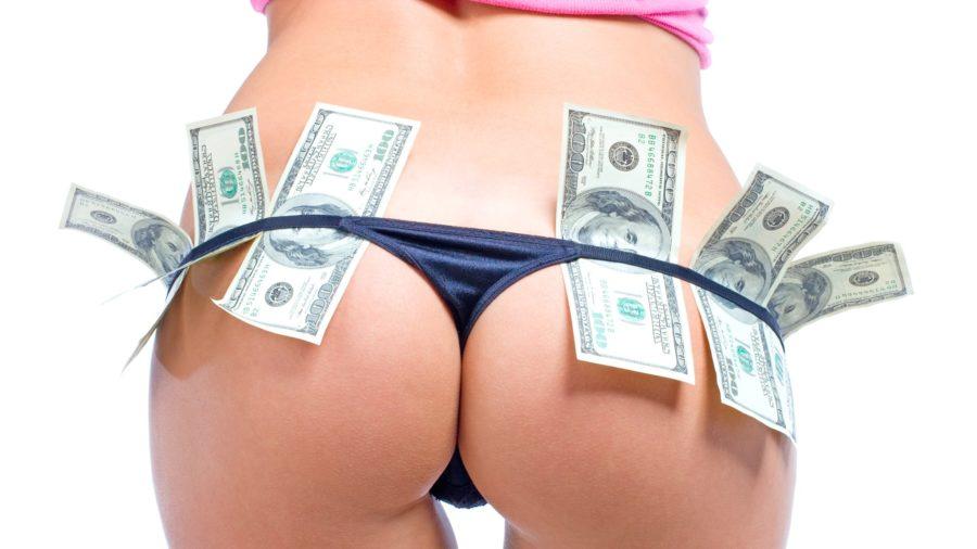 плата за секс