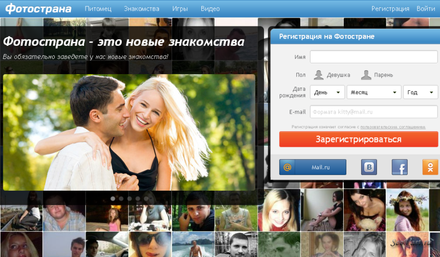 какие есть сайты знакомств для взрослых