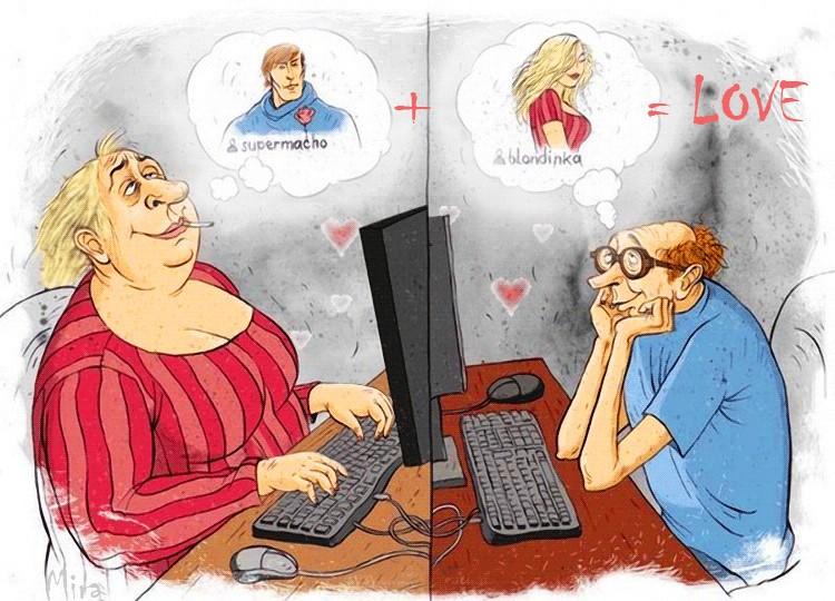будьте осторожнее в сети
