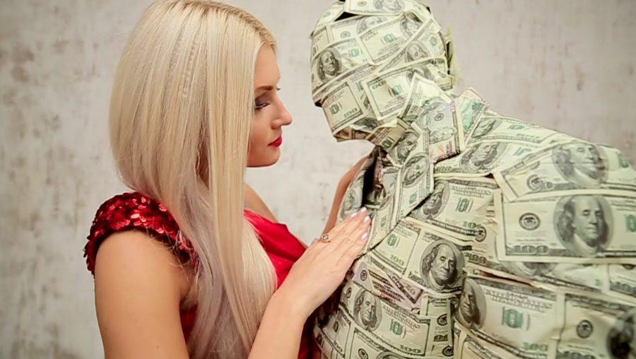 Девушки любят деньги