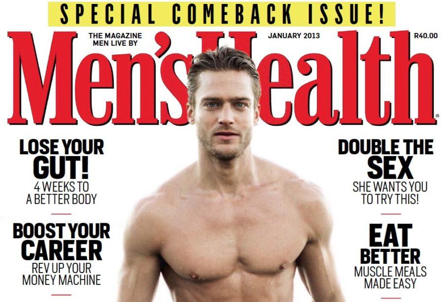 Мужские журналы зачем они нужны