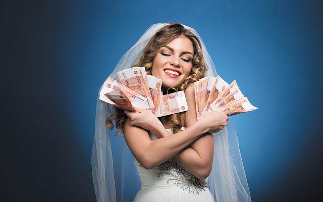 девушки которые выходят замуж за богатых
