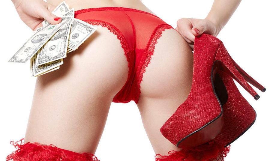 Секс ради денег