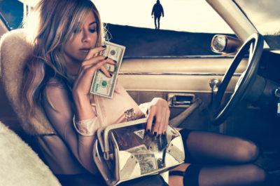 Отношения за деньги