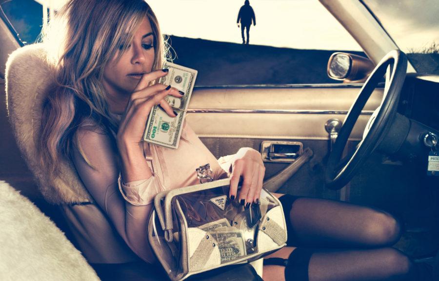 девушка любит деньги