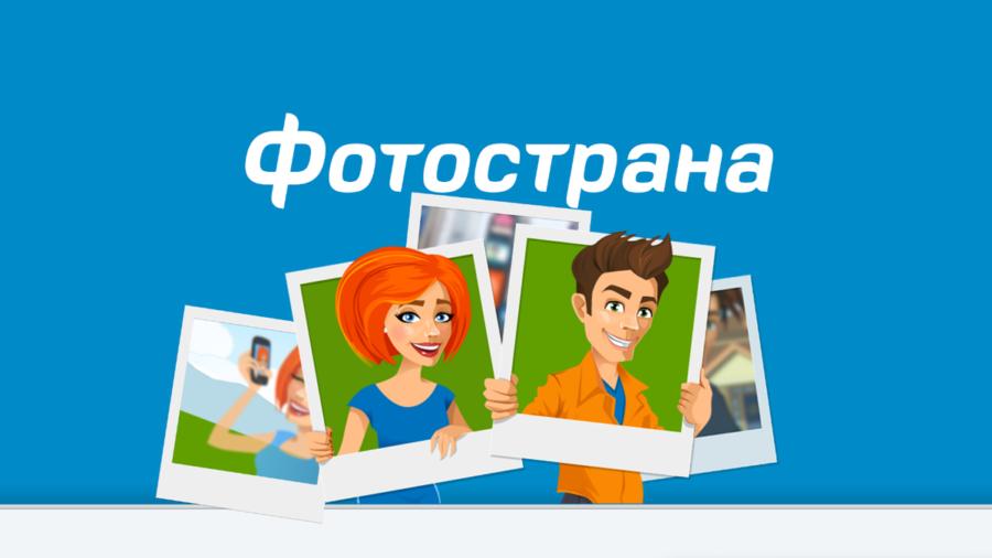 Московские сервисы для знакомств в интернете