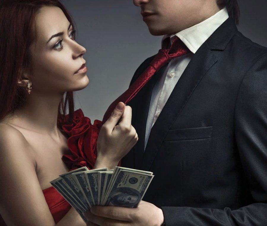 Как развести мужчину на деньги