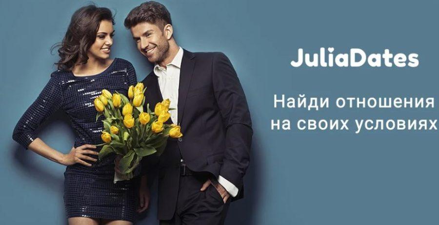 московские сайты для поиска партнера