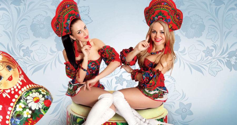 Девушки из России