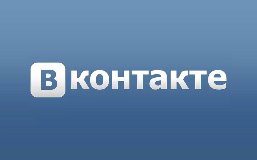 Правила переписок с девушками Вконтакте