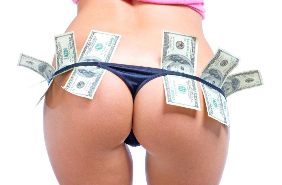 Зачем женщина просит деньги