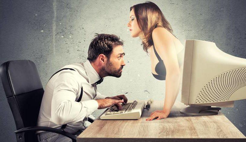 Разновидности виртуального интима