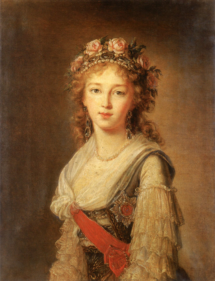Мария Нарышкина (Четвертинская)