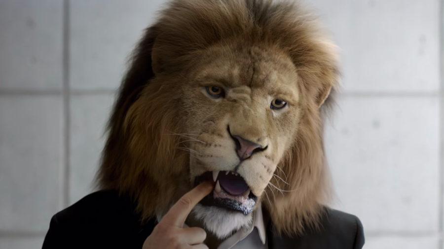 мужчина с головой льва
