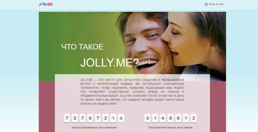 Сайт знакомств с девушками