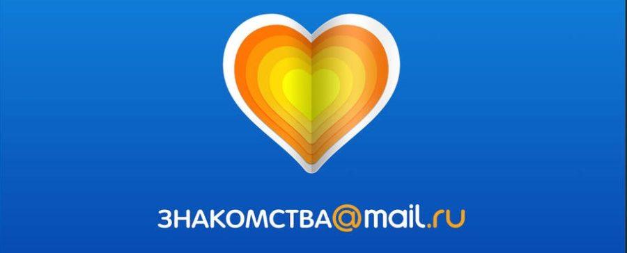 Mail.ru Знакомства