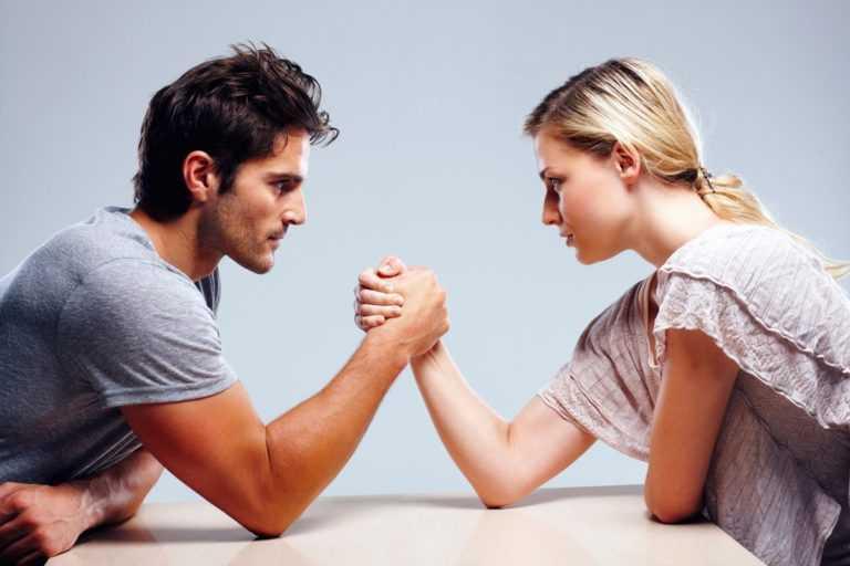 Трудности в отношениях