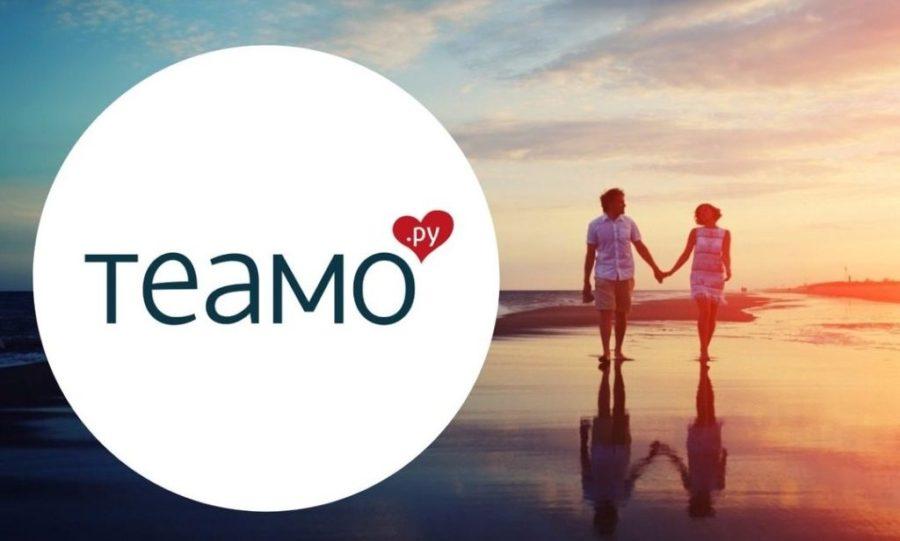 сайт для знакомств теамо