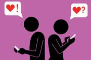 Сайт знакомств для женатых и замужних