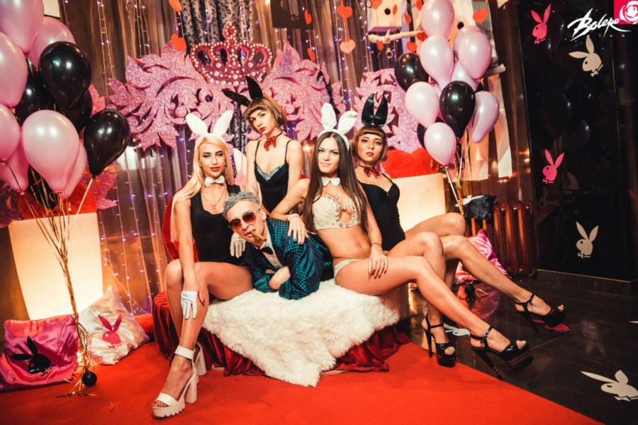 Kinky Party