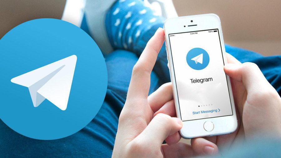 как нужно искать секс в Telegram