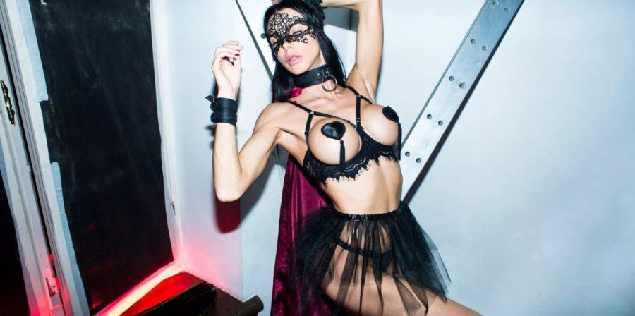 Kinky Party для раскрепощенных людей