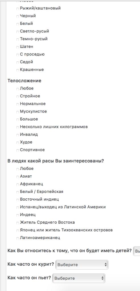 free russian партнер