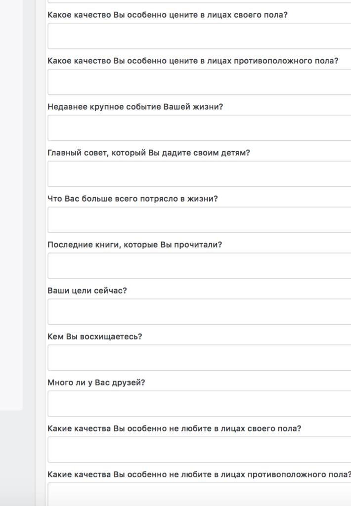 Отзывы о сайте free-russian-dating.net расскажут, как выйти замуж за иностранца