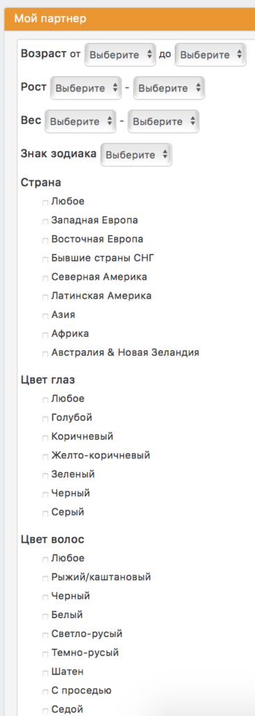 партнер free russian