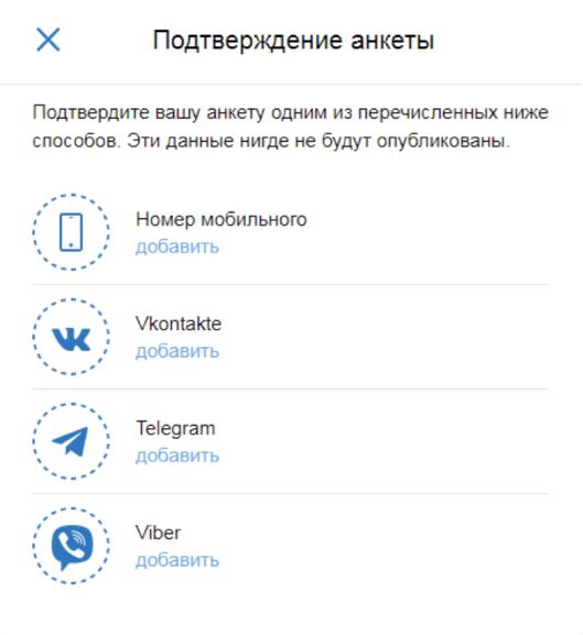Mamba.ru – отечественный сайт знакомств с миллионной аудиторией