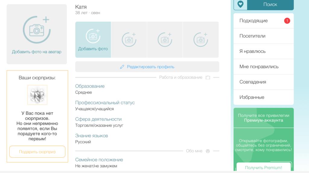 Kismia: обзор сайта знакомств с отзывами пользователей