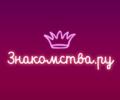 Реальные отзывы о сайте Znakomstva.ru с полным описанием сайта