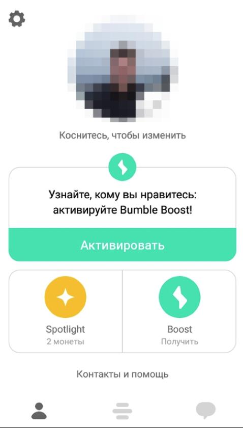 bumble дизайн