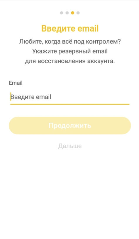 email bumble