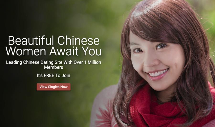 Сайт знакомств ChinaLoveCupid