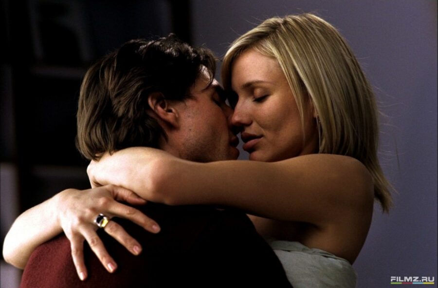 поцелуй в кино