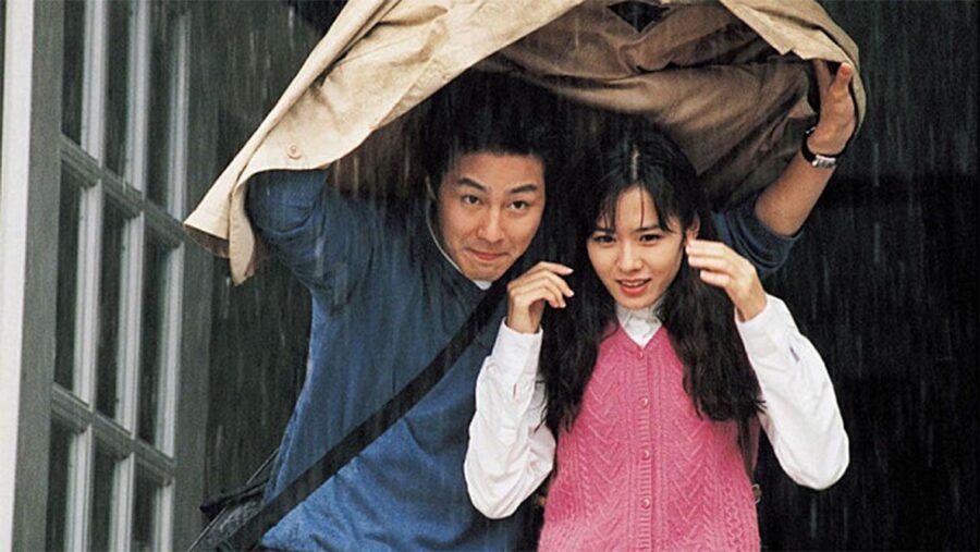 «Классика» (2003, Южная Корея)