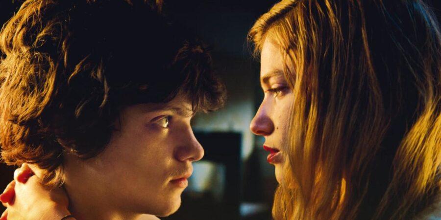 Я и Ты (2012)