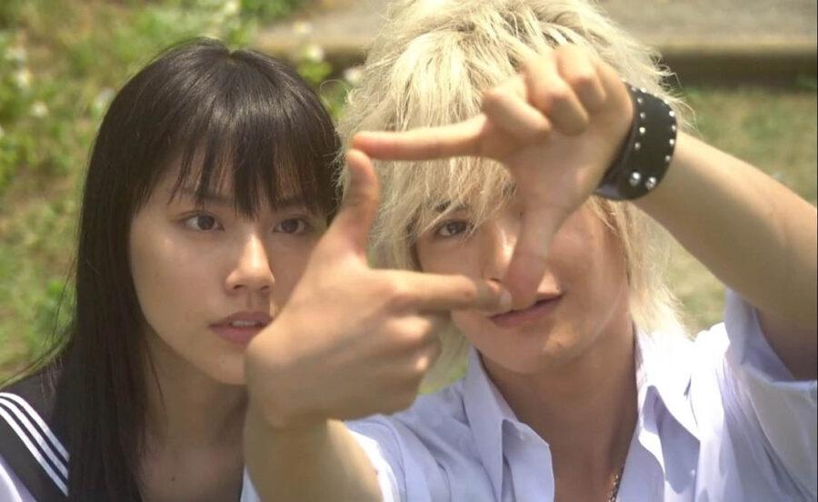 «Небо любви» (2007, Япония)