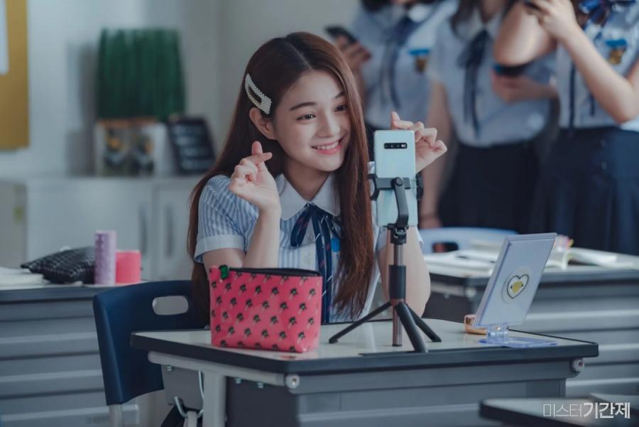 «Класс лжи» (2019, Южная Корея)