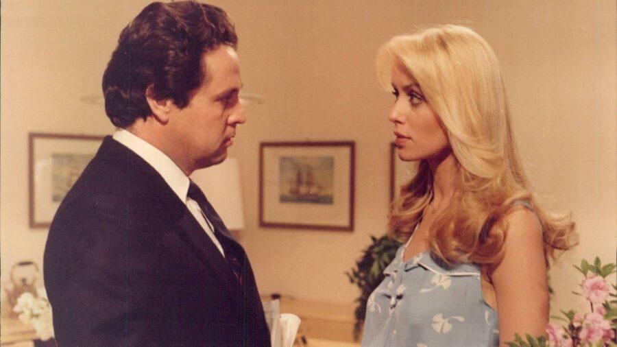 Лицеистка (1975)