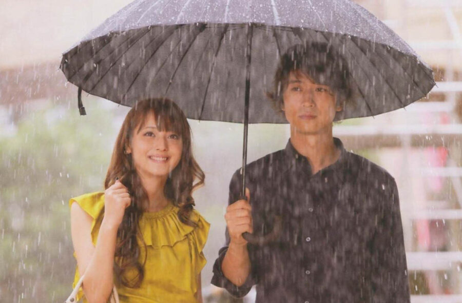 «Мои дождливые дни» (2009, Япония)