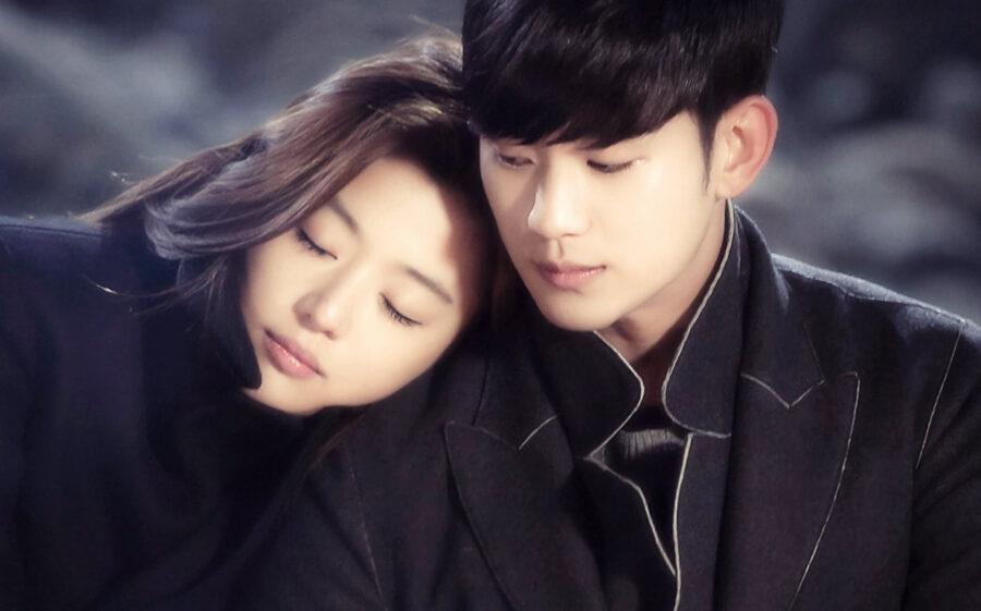 «Человек со звезды» (2013, Южная Корея)