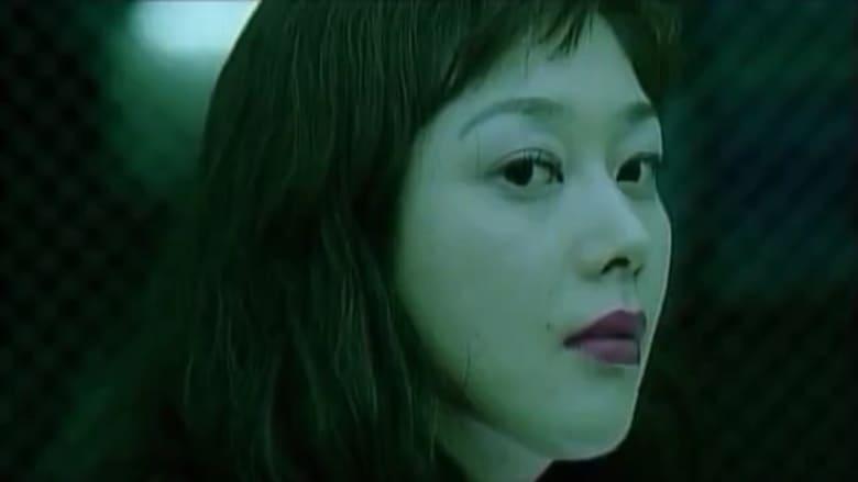 «Анархия в трусах» (Япония, 1999)