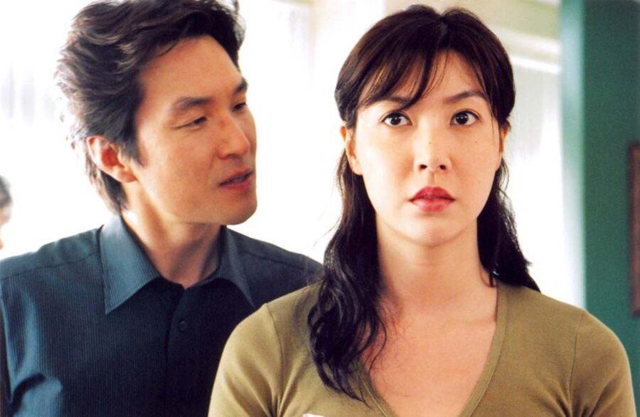 Алая буква / Juhong geulssi (Южная Корея, 2004)