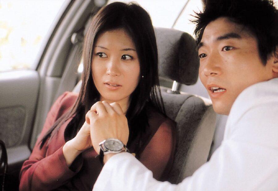 Пьянящее влечение / Yeogyosuui eunmilhan maeryeok (Южная Корея, 2006)