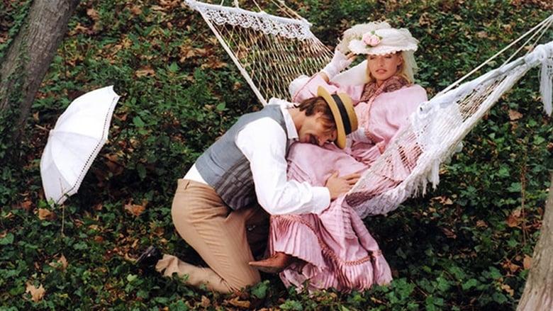 «Персики и перчики. Куртуазные истории» (2003, Россия)