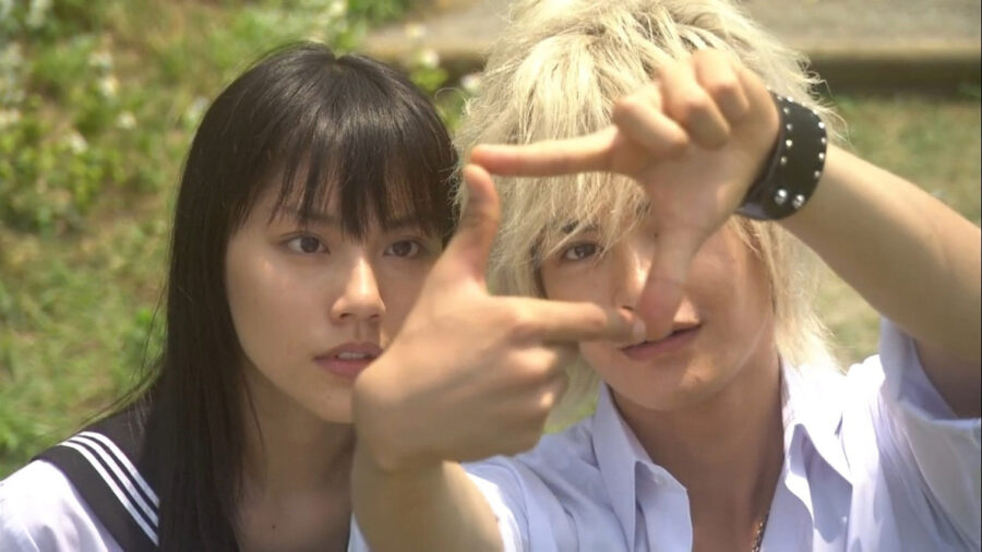 «Небо любви» (2009)