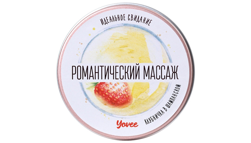 Массажная свеча Yovee by Toyfa Романтический массаж с ароматом клубники и шампанского.